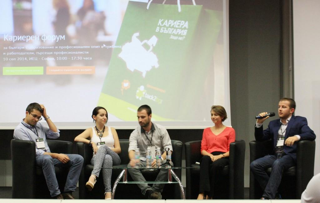 Поли Атанасова (втората отляво надясно) беше специален гост в дискусионния панел за кариерно развитие в България.