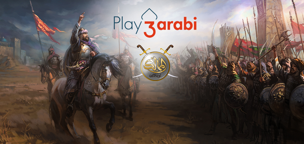 play3arabi
